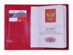 Обложка для паспорта красная из кожи ската