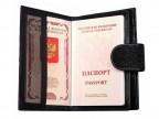 Портмоне с отделением для паспорта из кожи ската
