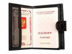 Портмоне с отделением для паспорта из крокодила