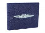Мужской кошелек из натуральной кожи ската